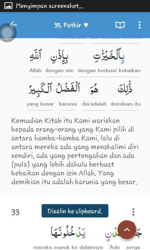 Qs Fathir 32 : fathir, Kandungan, Fatir, Brainly.co.id