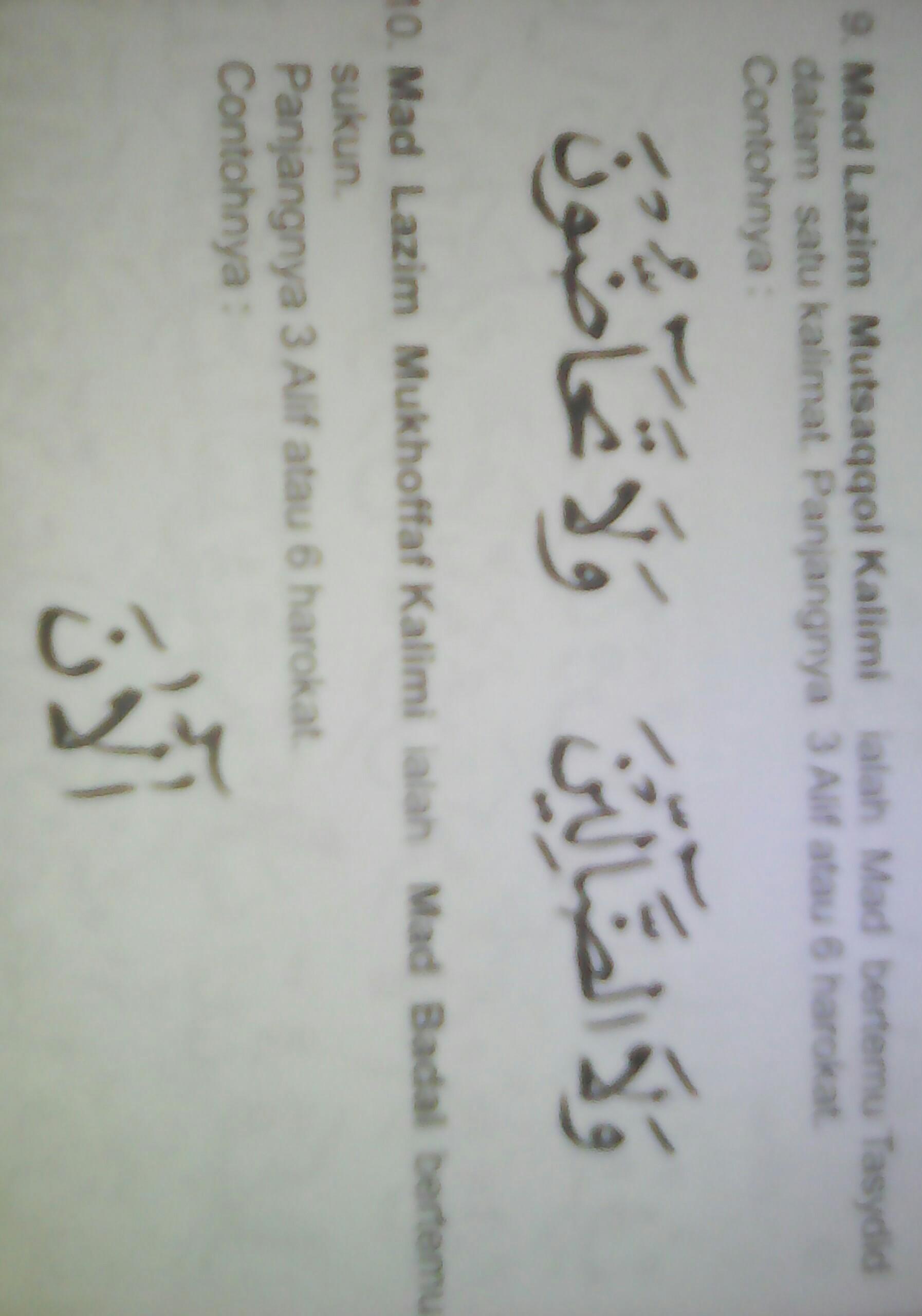 Contoh Mad Lazim Mutsaqol Kalimi : contoh, lazim, mutsaqol, kalimi, Sebutkan, Contoh, Lazim, Musaqqol, Kilmi, Mukhaffaf, Kirim, Photonya, Brainly.co.id
