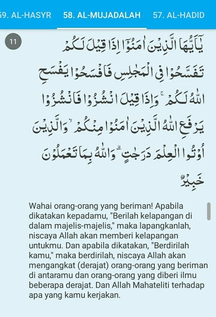 Qs Al Mujadalah Ayat 11 Beserta Artinya : mujadalah, beserta, artinya, Surat, Mujadalah, Berapa, Idhom, Syamsiah, Brainly.co.id