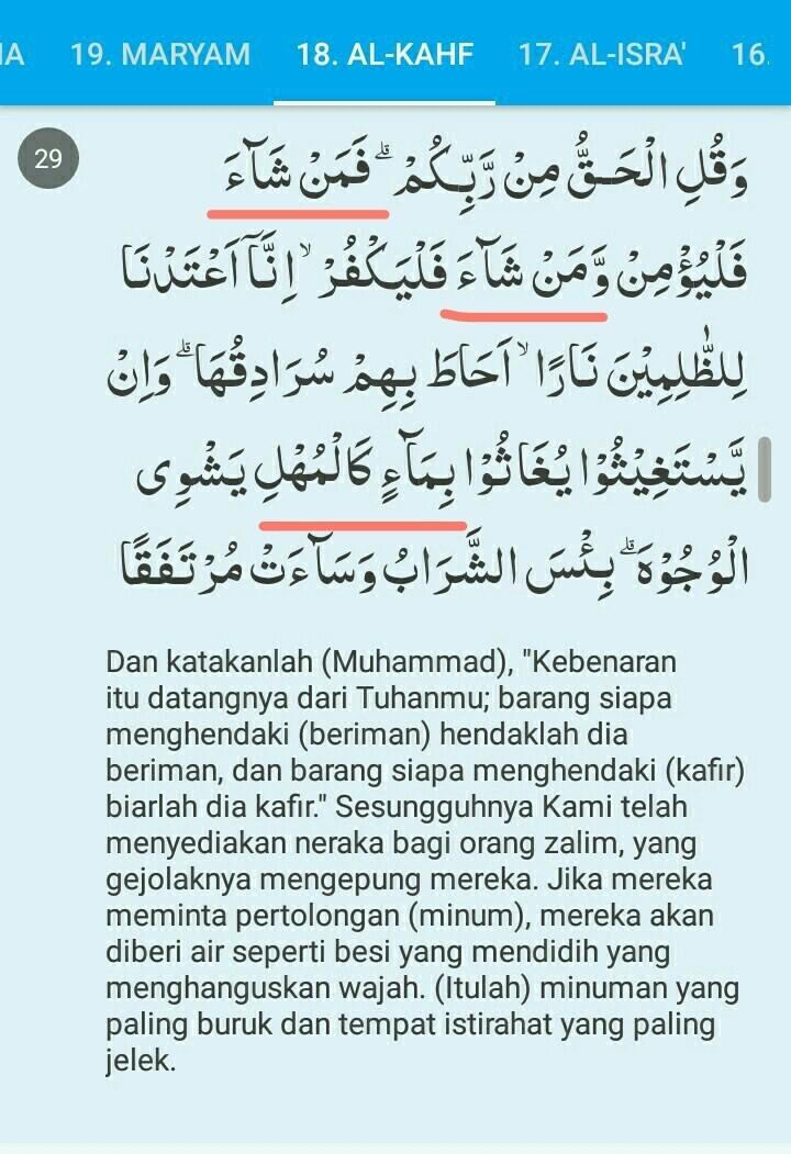 Surat Al Kahfi Ayat 29 : surat, kahfi, Sebutkan, Kata