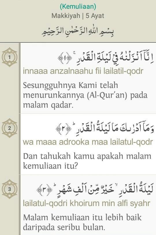 Surat Al Qadr Ayat 1-5 : surat, Surah