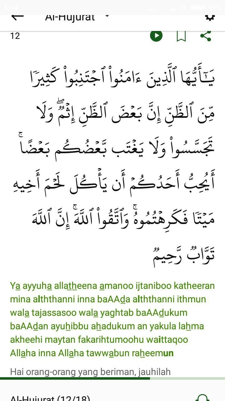 Al-Hujurat ayat 12 Dan artinya