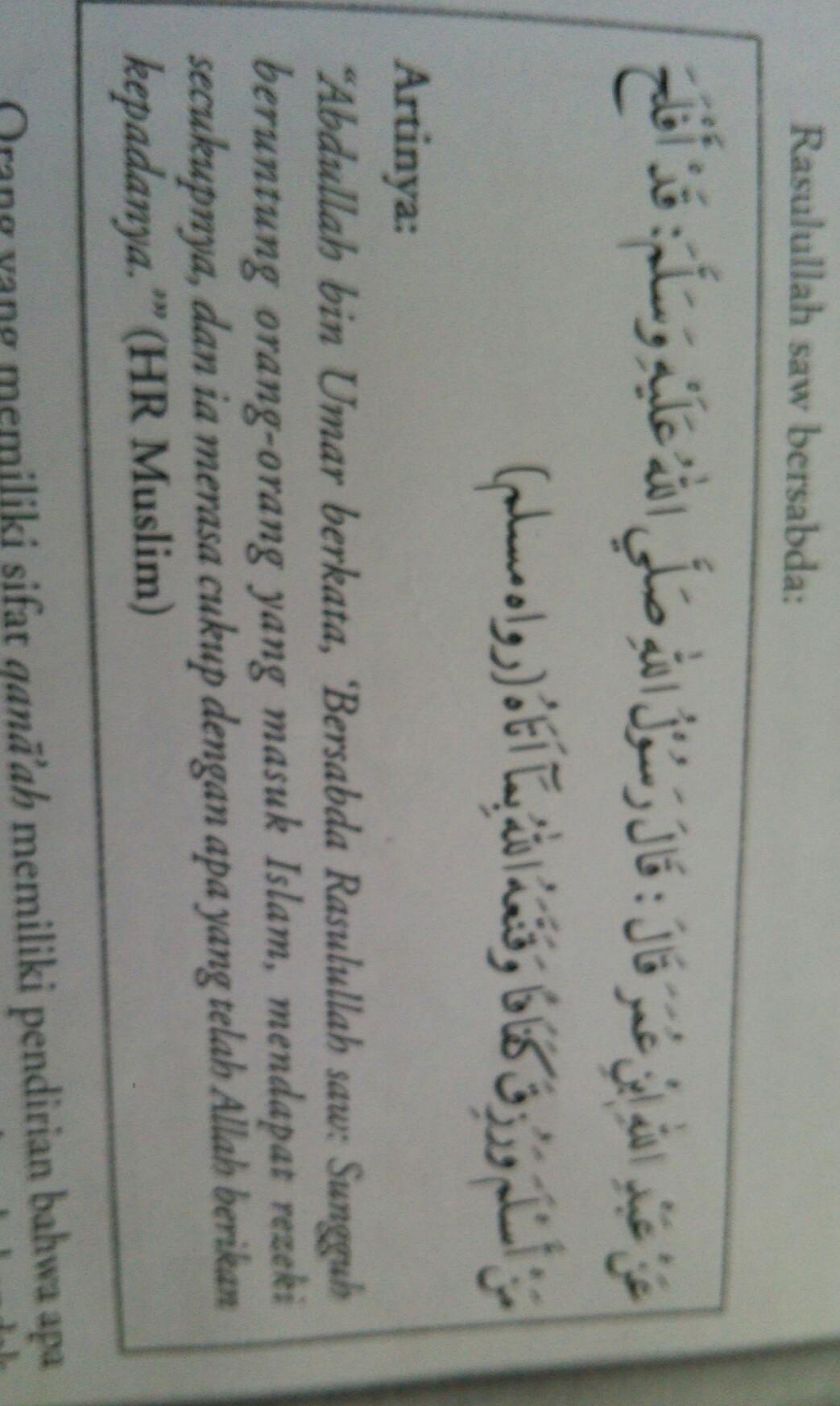 Hadits Qanaah : hadits, qanaah, Tulislahl, Latin, Sebuah, Hadits, Berkaitan, Dengan, Qanaah, Brainly.co.id