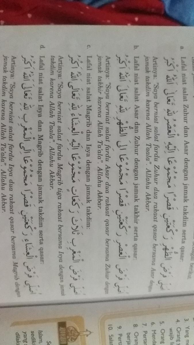 Tuliskan Niat Shalat Jamak Taqdim Maghrib Dan Isya : tuliskan, shalat, jamak, taqdim, maghrib, Sholat, Jamak, Qoshor