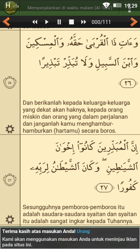 Tajwid Surat Al Isra Ayat 26 27 : tajwid, surat, Surah