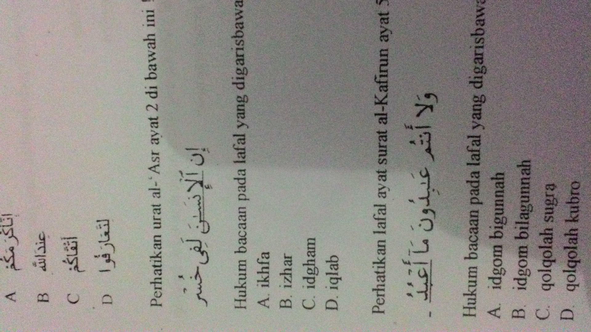 Tulisan Arab Asmaul Husna Dan Artinya Beserta Harakat : tulisan, asmaul, husna, artinya, beserta, harakat, Hukum, Bacaan, Lafal, Digaris, Bawahi, Adalah, Brainly.co.id