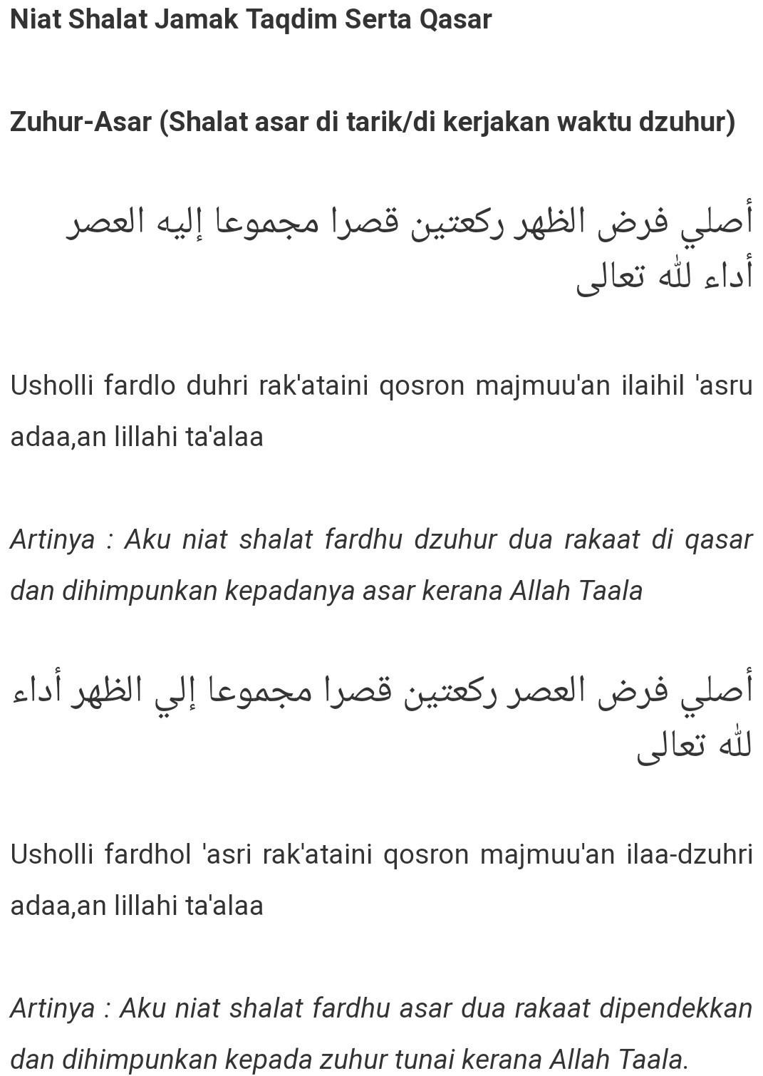 Niat Sholat Jamak Qashar Dzuhur Dan Ashar : sholat, jamak, qashar, dzuhur, ashar, Sholat, Jamak, Qasar, Duhur, Magrib, Ashar, Brainly.co.id