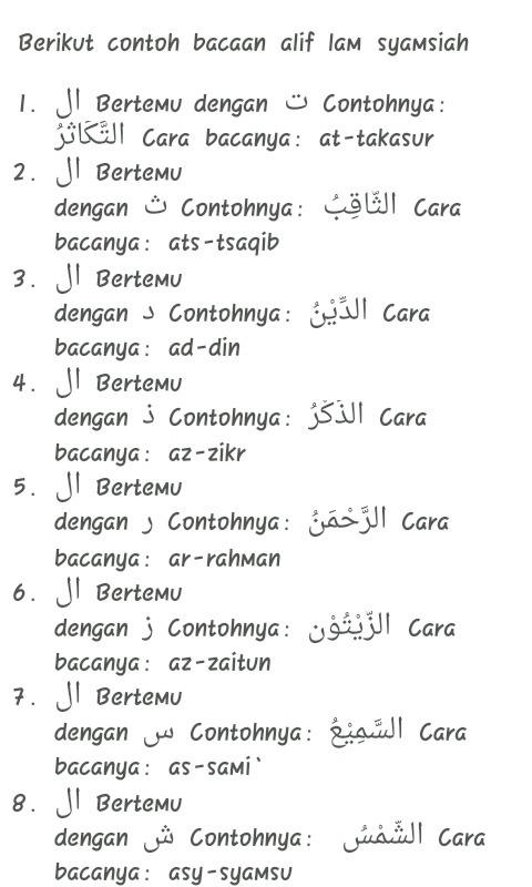 Huruf Syamsiah : huruf, syamsiah, Sebutkan, Contoh, Syamsiah, Masing, Huruf, Brainly.co.id
