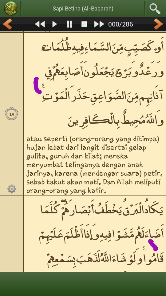 Contoh Waqaf Lazim Dalam Al Quran : contoh, waqaf, lazim, dalam, quran, Tuliskan, Kalimat, Didalamnya, Terdapat, Waqaf, Brainly.co.id