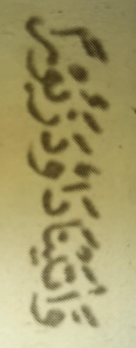 Pengertian Suhuf : pengertian, suhuf, واتاداؤد, وPengertian, Suhuf, Adalah, Brainly.co.id