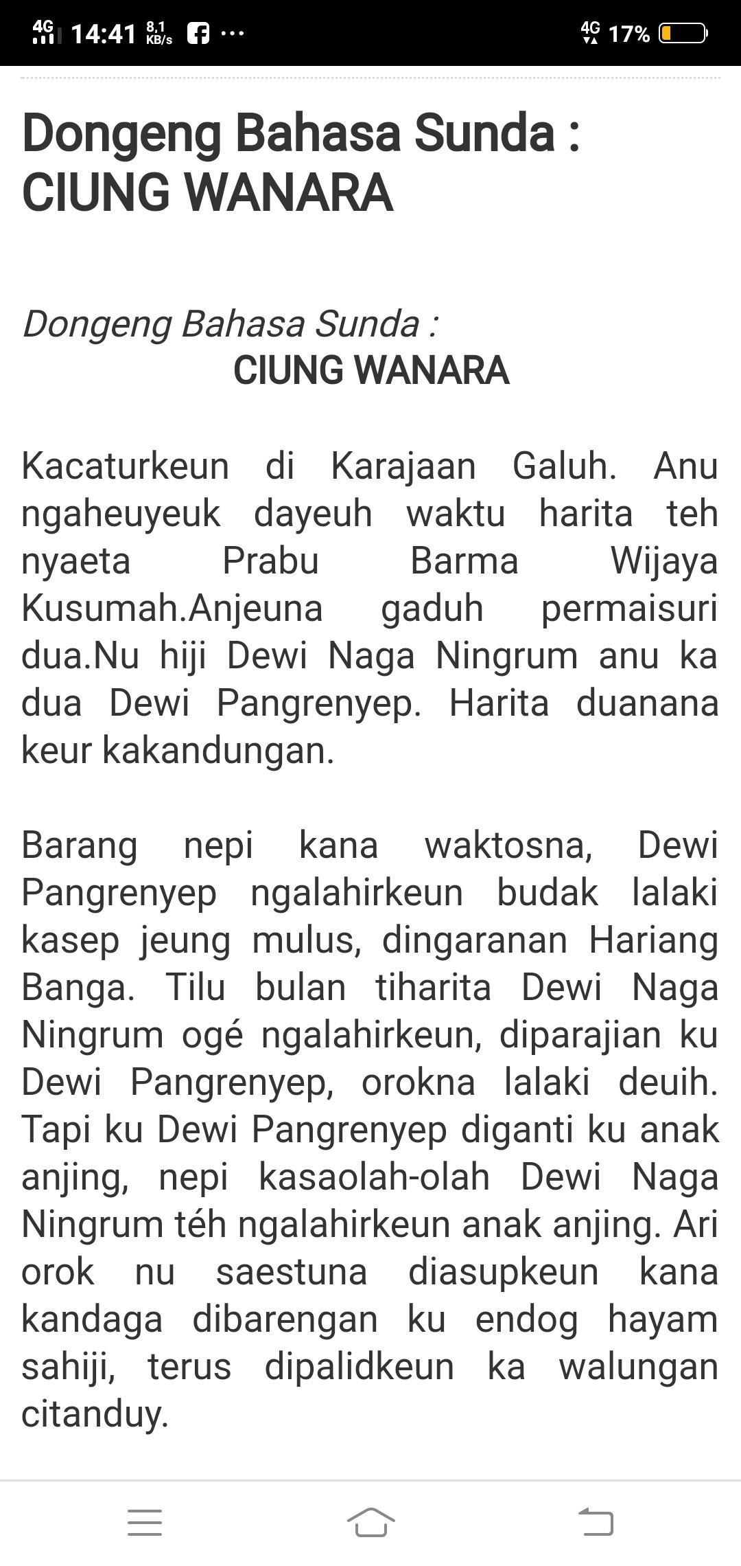Pengertian Dongeng Bahasa Sunda : pengertian, dongeng, bahasa, sunda, Cerita, Dongeng, Dalam, Bahasa, Sunda, Pendek, Cerpen
