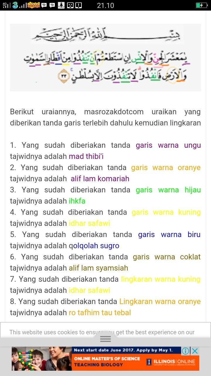 Ar Rahman Ayat 33 : rahman, Hukum, Bacaan, Ar-Rahman, Benar!, Brainly.co.id
