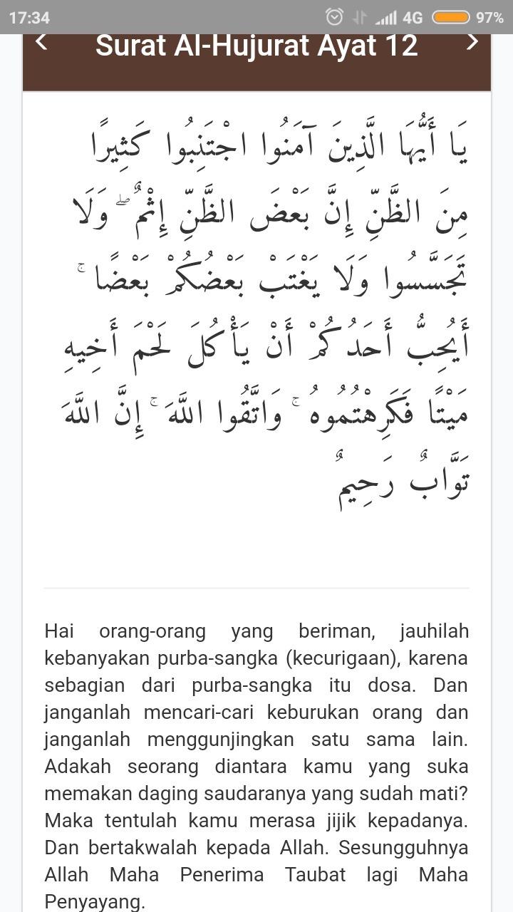 Surah Al Hujurat Ayat 12 Dan Artinya : surah, hujurat, artinya, Surah, Hujurat, Beserta, Latin, Brainly.co.id