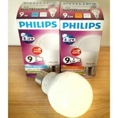 Lampu Philips Led Bulb 9 Watt Bohlam - 5Dade5