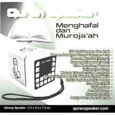 Speaker Al Quran Advance R1 Tanpa Remote (Audio Alquran Digital) - 9Abaac