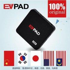2017 Baru IPTV EVPAD PRO Korea Cina Malaysia Jepang Arab 800 + Saluran Tidak Ada Biaya Bulanan IPTV 1 GB 16 GB PK Bagus Bee-Intl