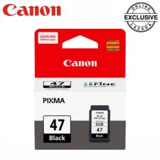 Canon PG-47 Fine Cartridge - Black