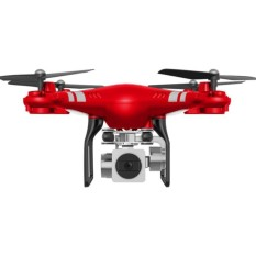 Drone Wide Angle Lens Wifi FPV Camera - MERAH