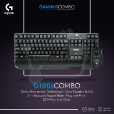 Logitech G100s Keyboard + Mouse Gaming Combo
