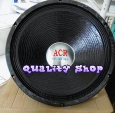 ORIGINAL  SPEAKER ACR 15 INCH PLATINUM 500 WATT