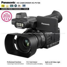 Panasonic HC-PV100 Full HD Camcorder - 20x optical zoom Built-in LED Video Light - Professional Video Recorder (Garansi Resmi)