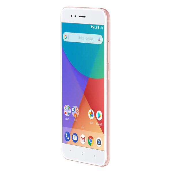 Hasil gambar untuk Xiaomi Mi A1 32GB - Rose Gold - Snapdragon 625