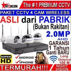 PROMO... TERBARU PAKET CCTV NEW SUPER-HD 4-CAM REAL 2 MEGAPIXEL TERMURAH