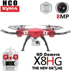 RC Quadcopter Syma X8HG With 8MP HD Camera Altitude Hold Mode 2.4G 4CH 6Axis RTF Merah