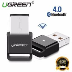 UGREEN USB Bluetooth Receiver Dongle 4.0 untuk PC Desktop, Laptop dengan Windows 10, 8, 7, XP, Vista untuk Bluetooth Stereo Headset, Keyboard, Mouse, Gamepads, Speaker Warna Hitam