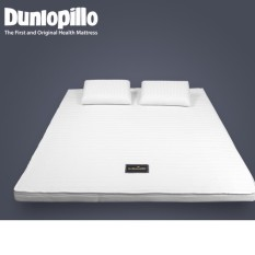 Dunlopillo Latex Topper 2.5 cm ( 200 x 180)