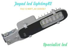 LAMPU LED PJU I LAMPU JALAN I STREET LIGHT CHIP SMD - 12 WATT
