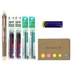 Pilot Frixion Ball 4 Click Retractable 4 Color Gel Ink Erasable Murti Pen, 0.5mm, Champagne Gold Body, 4 Color Refills 8 total, Frixion Eraser, Sticky Notes Value Set - intl