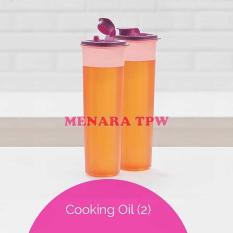 Tupperware Cooking Oil Purple (2pcs)