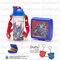 Tupperware Transformer Lunch Set + Gratis
