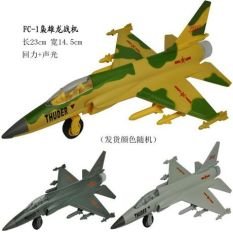 Fierce Dragon Lima Mesin Pesawat Bomber Pesawat Tempur Model