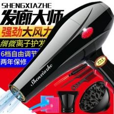 Small folding small power blower, cold and hot air travel, student hair dryer, dormitory, home Mini Bag - net - intl