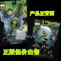 Collect as treasure a version toy ben 10 watch the Earths protect ten thousand Great Men's Watch - intl
