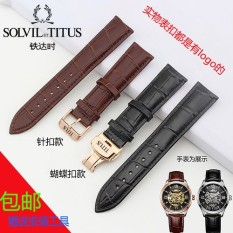 The titus watch took the leather watch band men and women's butterfly to button Men's Handsome Watch - intl