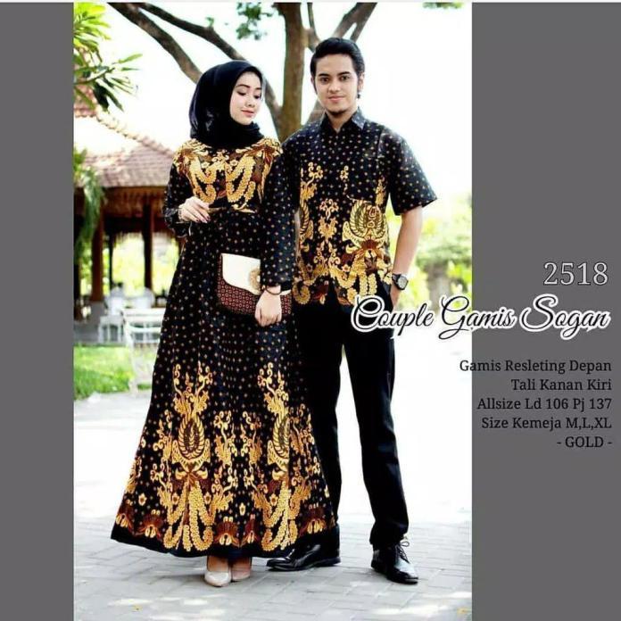 TERMURAH - Batik Couple / Couple Batik / Baju Muslim Wanita Terbaru 2019 / Batik Murah / Batik Sarimbit / Baju Batik Modern / Batik Kondangan / Batik Keluarga / Batik Pekalongan - Baju Batik Gamis Sogan 2518
