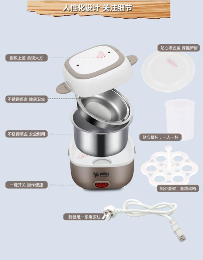 MJS - TAIKEDA Lunch Box Mini Rice Cooker Electronik