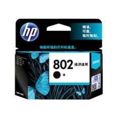 HP 802 Small Black Ink Cartridge - Hitam