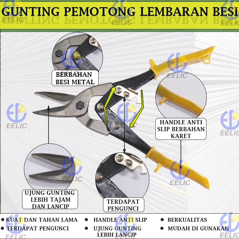 gunting untuk memotong seng eelic gup 250mm alat lembaran besi