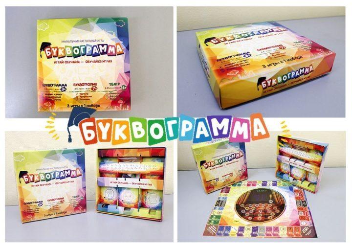 Методика Буквограмма