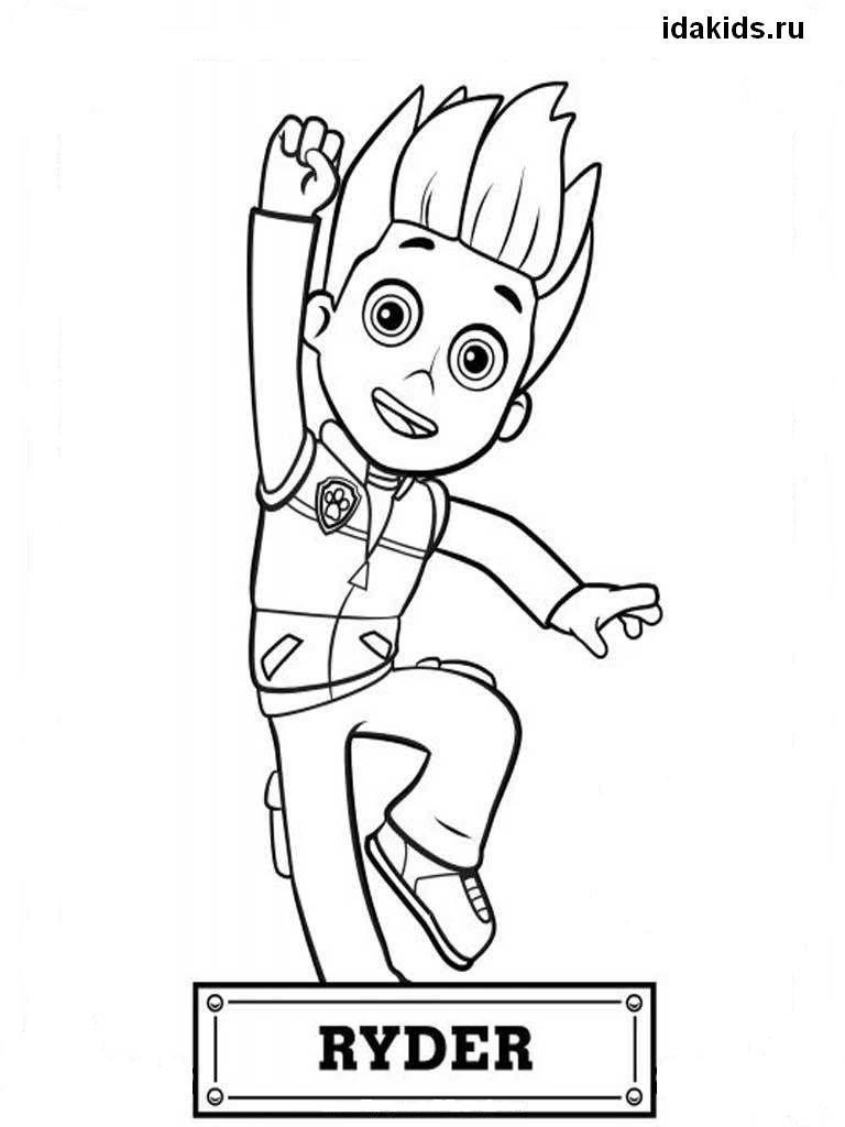 Раскраска Щенячий Патруль Райдер в прыжке