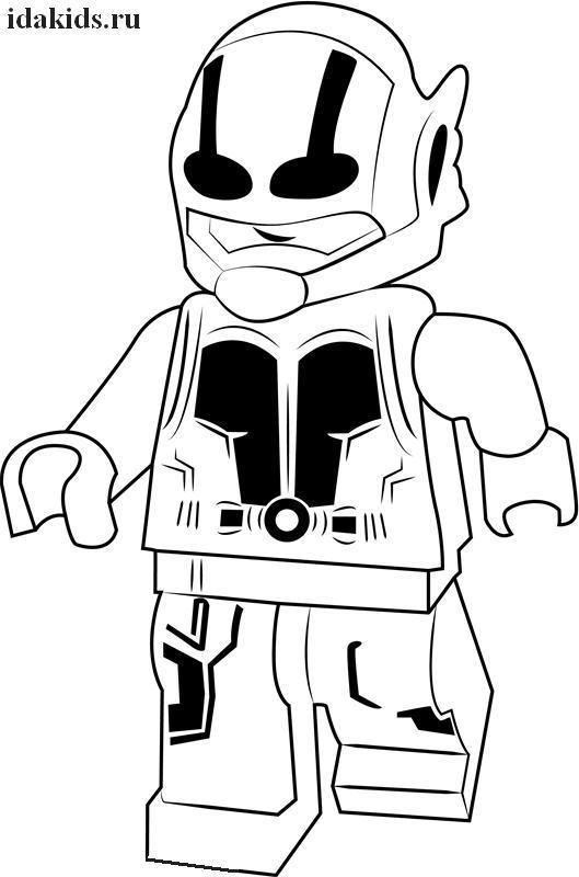Раскраски Человек Муравей Лего в движении