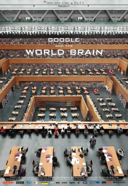 Google и всемирный мозг 2013