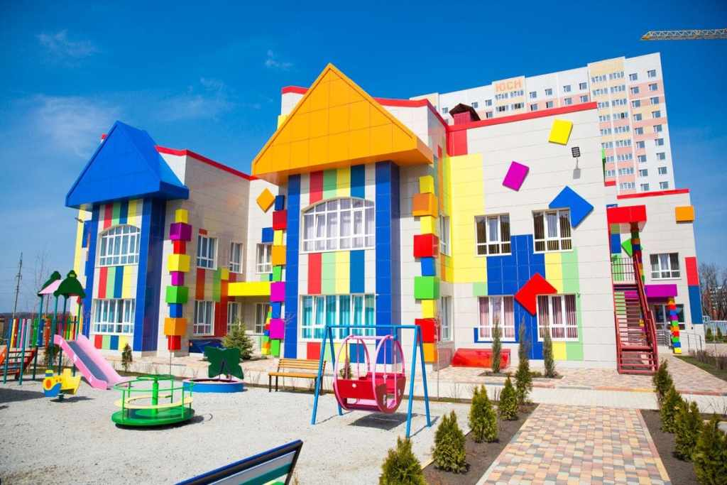 Детский сад фото картинки