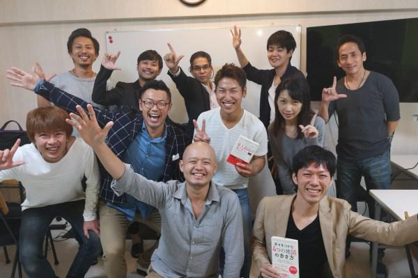 小塩遼さんの「史上最高のセミナー」と懇親会に行ってきました!