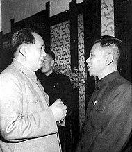 毛沢東と会見する何賢、1956年