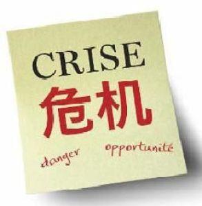 blog-chine-crisedangeropportunite2.jpg